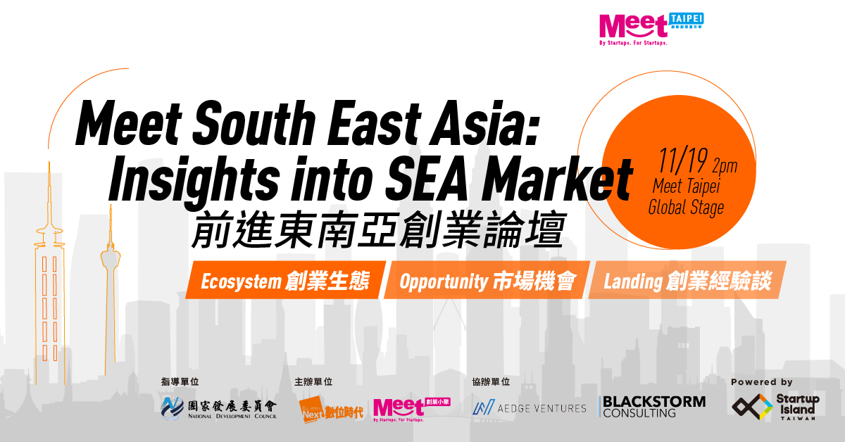 Meet Taipei South East Asia Forum: Startup Ecosystem & Business Opportunities