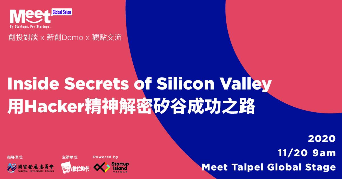 Meet Global Salon 國際沙龍