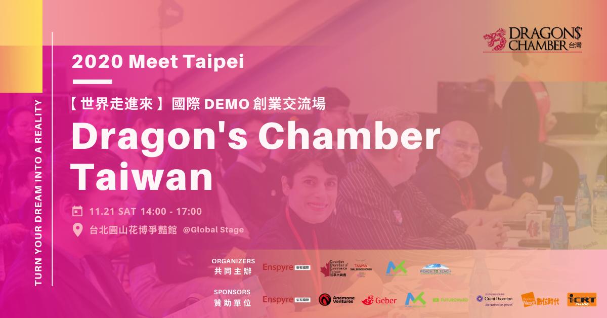 Dragons' Chamber Taiwan