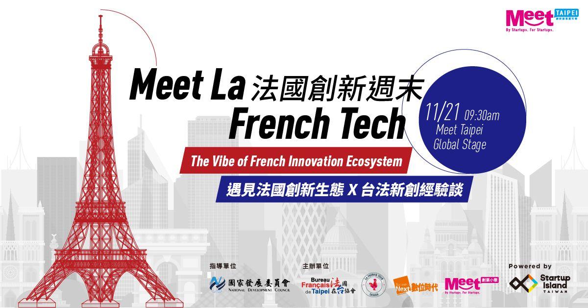 Meet La French Tech