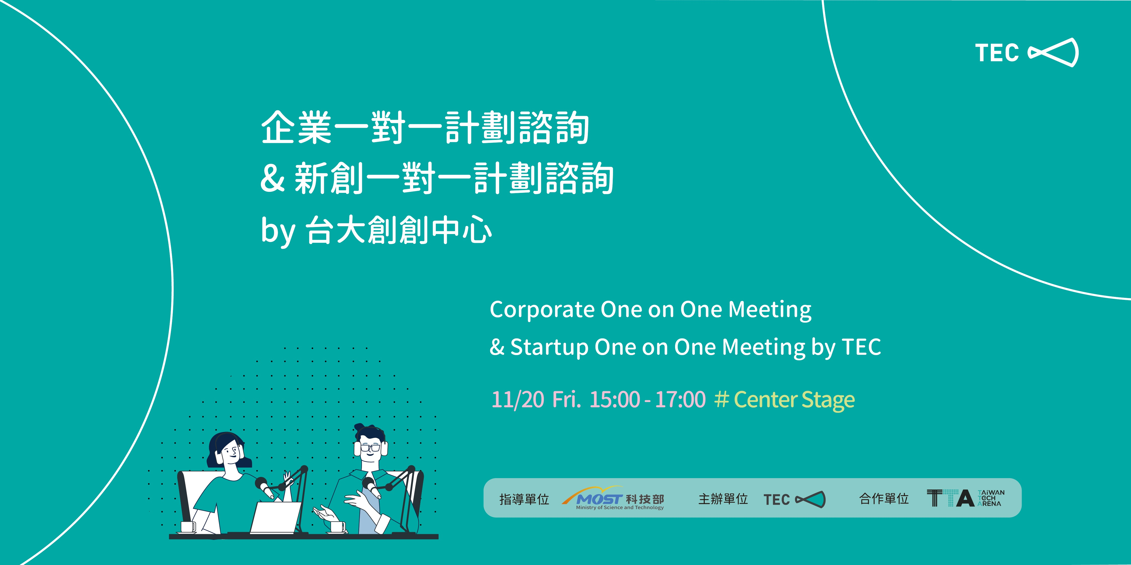 Corporate One on One Meeting & Startup One on One Meeting by TEC