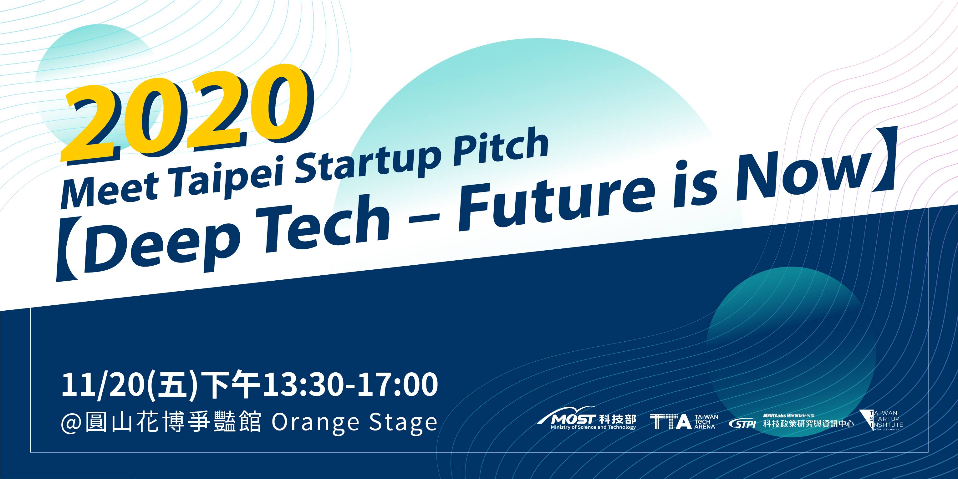 Deep Tech – Future is Now Startup Pitch