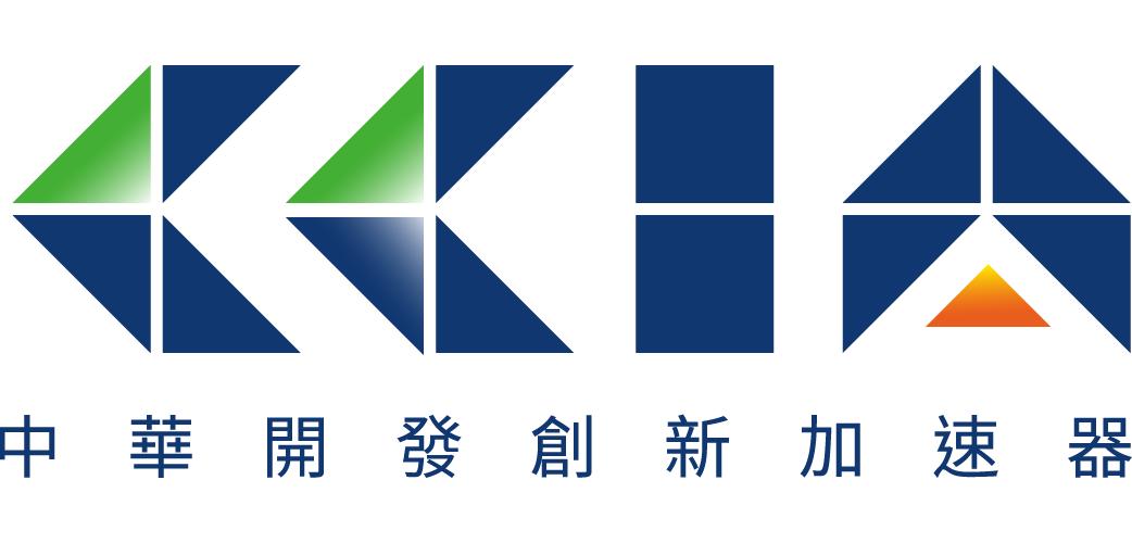 中華開發創新加速器