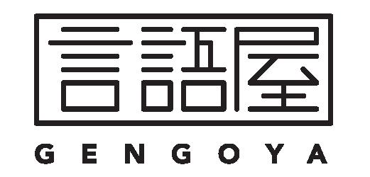 Gengoya (dopang co.ltd)