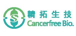 Cancerfree Biotech Ltd.