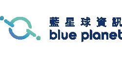 藍星球資訊股份有限公司