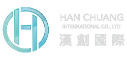 漢創國際有限公司