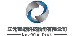 Let-Win Tech Co., Ltd