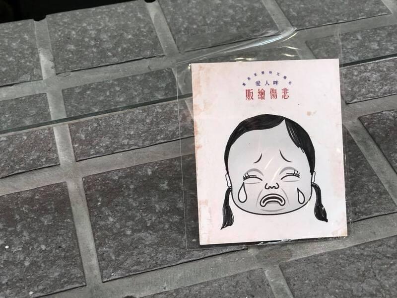 似顏繪(僅11/20-11/21出攤)