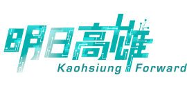 Kaohsiung Forward Pavilion